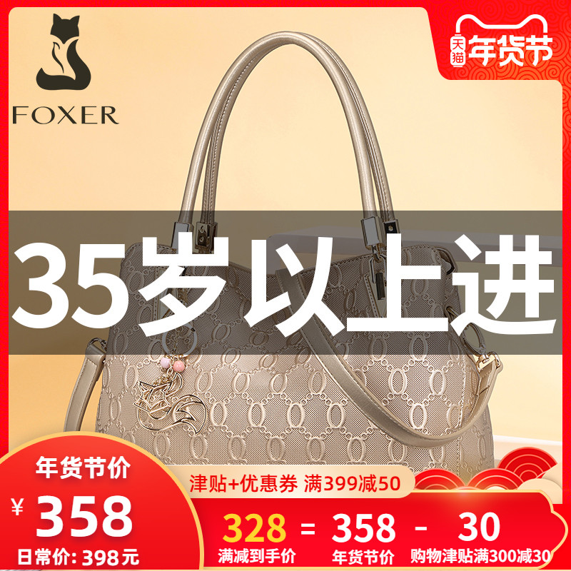 Gold Fox mother bag handbag 2019 new middle-aged fashion simple large-capacity shoulder messenger bag