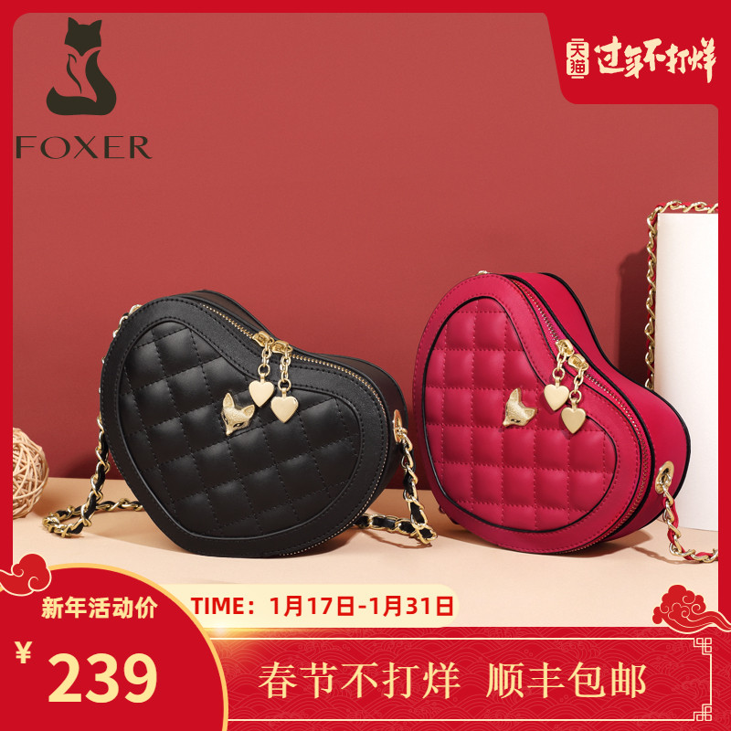 Golden Fox red love small bag female lingge chain bag 2020 new fashion leather shoulder crossbody tide