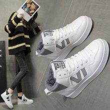 高帮小白鞋加绒保暖板鞋