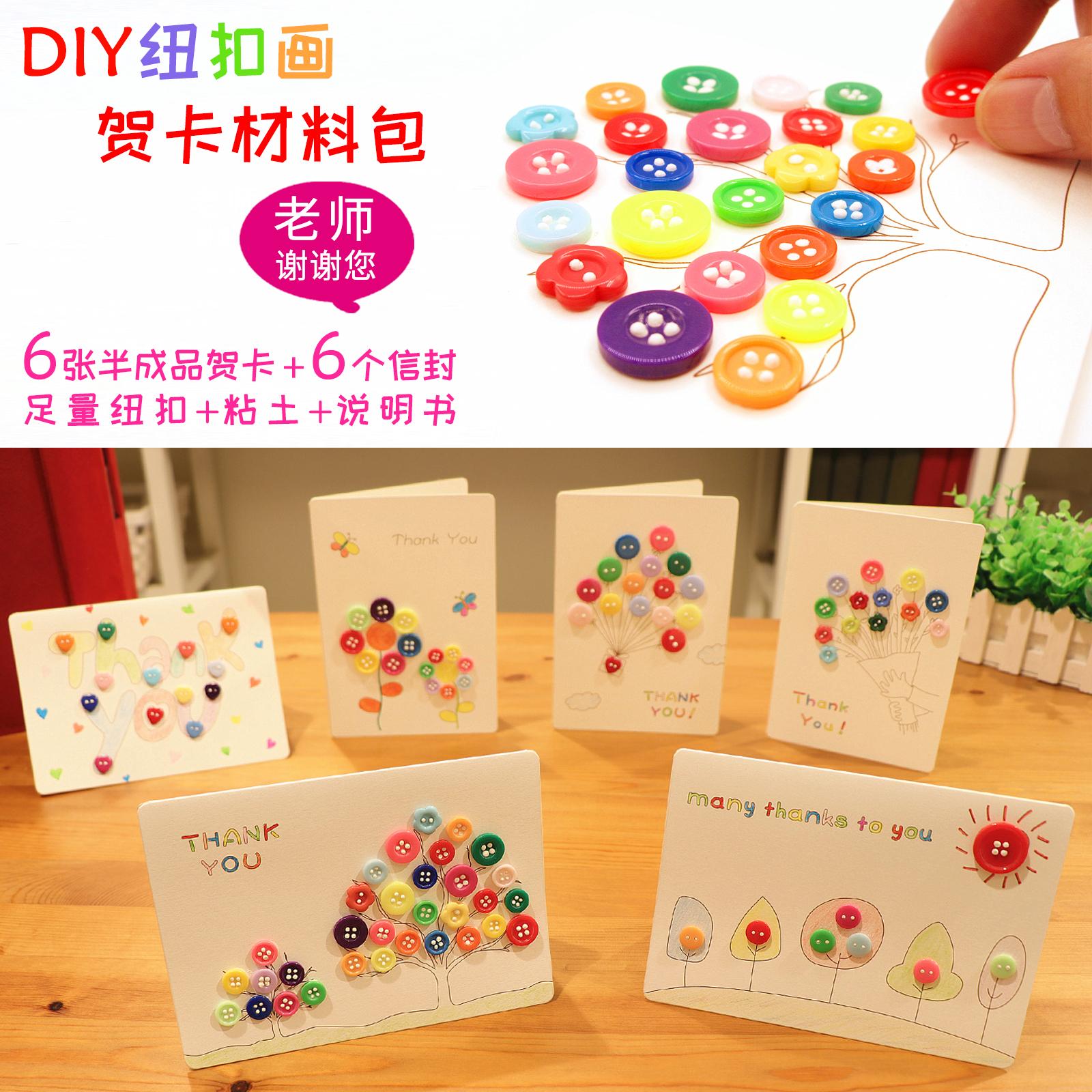 Diy Greeting Card Handmade Material Package Teachers Day Graduation