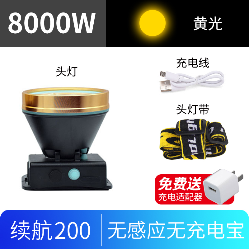 8000 Вт желтый свет(Игра в дикие для )Срок службы батареи 200H