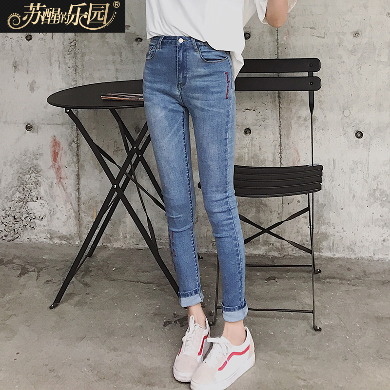 Jeans women's spring and autumn 2019 new Korean fashion slim thin trend embroidery long pencil pants