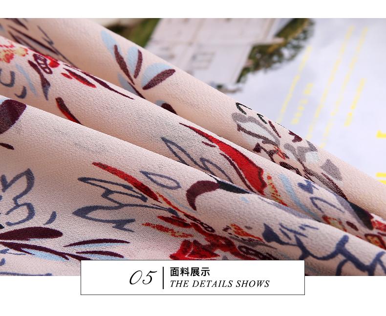 碎花连衣裙2018新款夏季女雪纺印花春装长袖小清新显瘦中长款长裙
