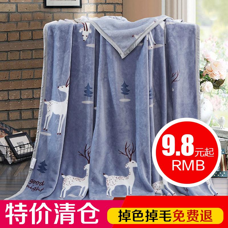 Летние одеяла утепленный Коралловая фланель фланель тонкая стиль кровать один Люди одевают одеяло одеяло