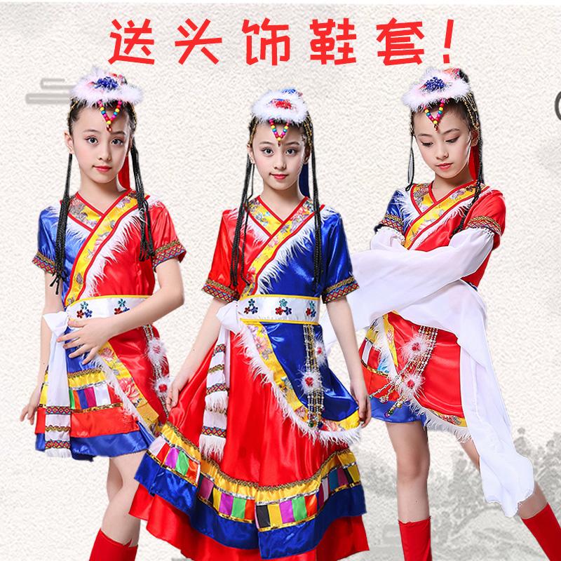 水袖藏族服装演出舞蹈女少数民族服装女童儿童服饰西藏表演服特色