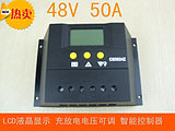 G22 solar controller 48V 50A household solar power system controller LCD display parameter h