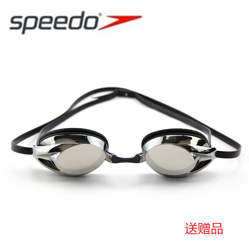 Speedo swimming goggles men and women high-definition myopia goggles waterproof anti-fog professional with degree adult swimming goggles