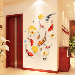 客厅玄关墙面装饰锦鲤鱼3D立体墙贴