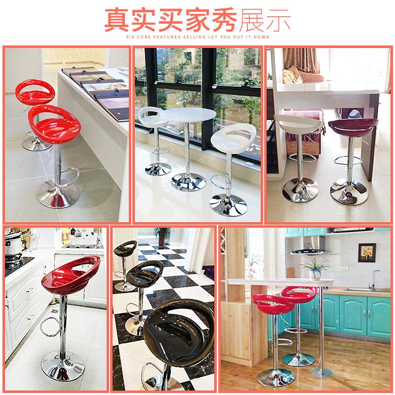 Барный стул Бар стулья современный минималистский высокая стулья бар высокая стул мобильный телефон магазин стул бар стул со спинкой домашний кресельный подъемник бар