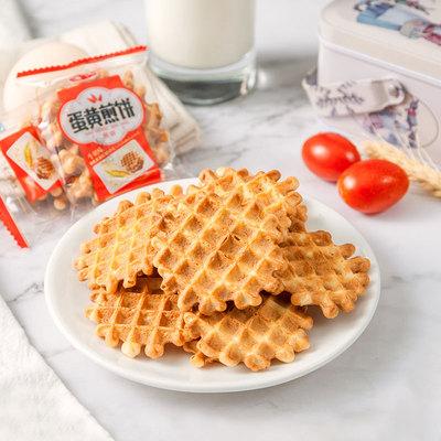 蒲议蛋黄煎饼饼干石头华夫早餐代餐整箱鸡蛋饼干休闲零食食品小吃