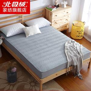 北极绒 水洗夹棉床笠单件床套床罩床垫套席梦思保护套1.5m1.8m床
