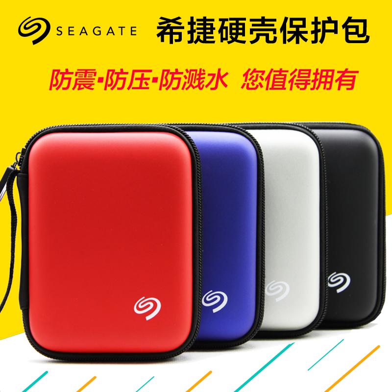 Seagate gói ổ cứng di động gói chống sốc bảo vệ bao gồm gói bảo vệ 2.5 inch nén cứng vỏ lưu trữ kỹ thuật số túi