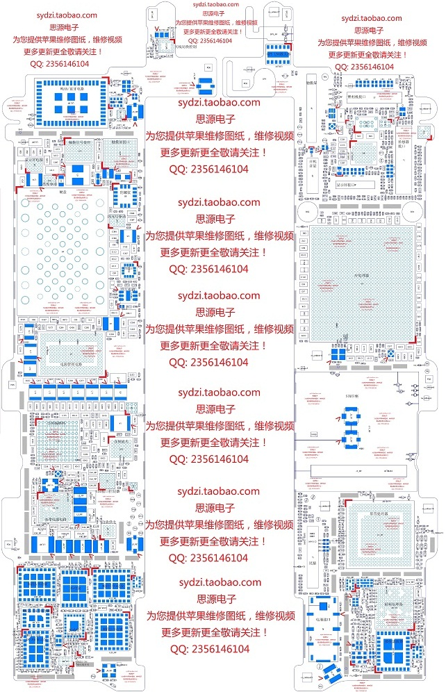 i need schematic iphone 5s and 5c - gsm-forum  gsm-forum