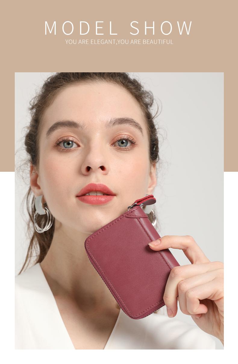 卡包女士真皮新款多卡位防消磁小巧卡片包超薄大容量卡套女详细照片