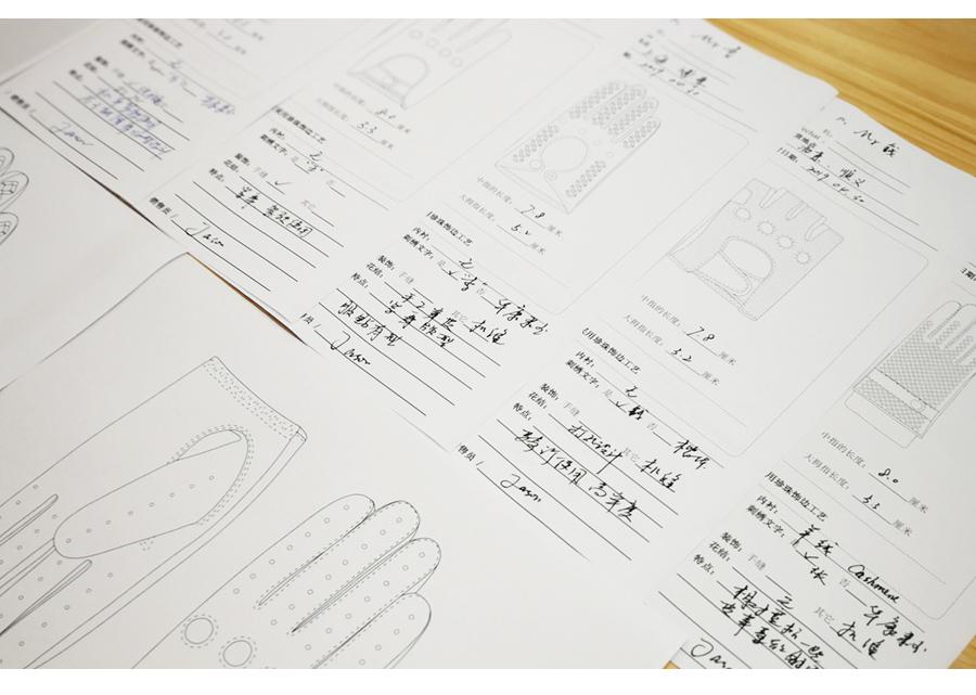 设计手稿S_12.jpg