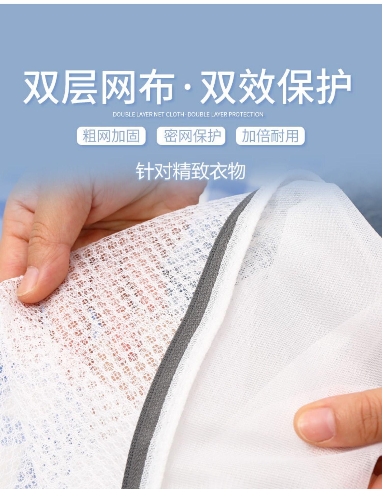 出口日本洗衣袋洗衣机专用内衣网袋家用护洗袋防变形洗毛衣神器详细照片
