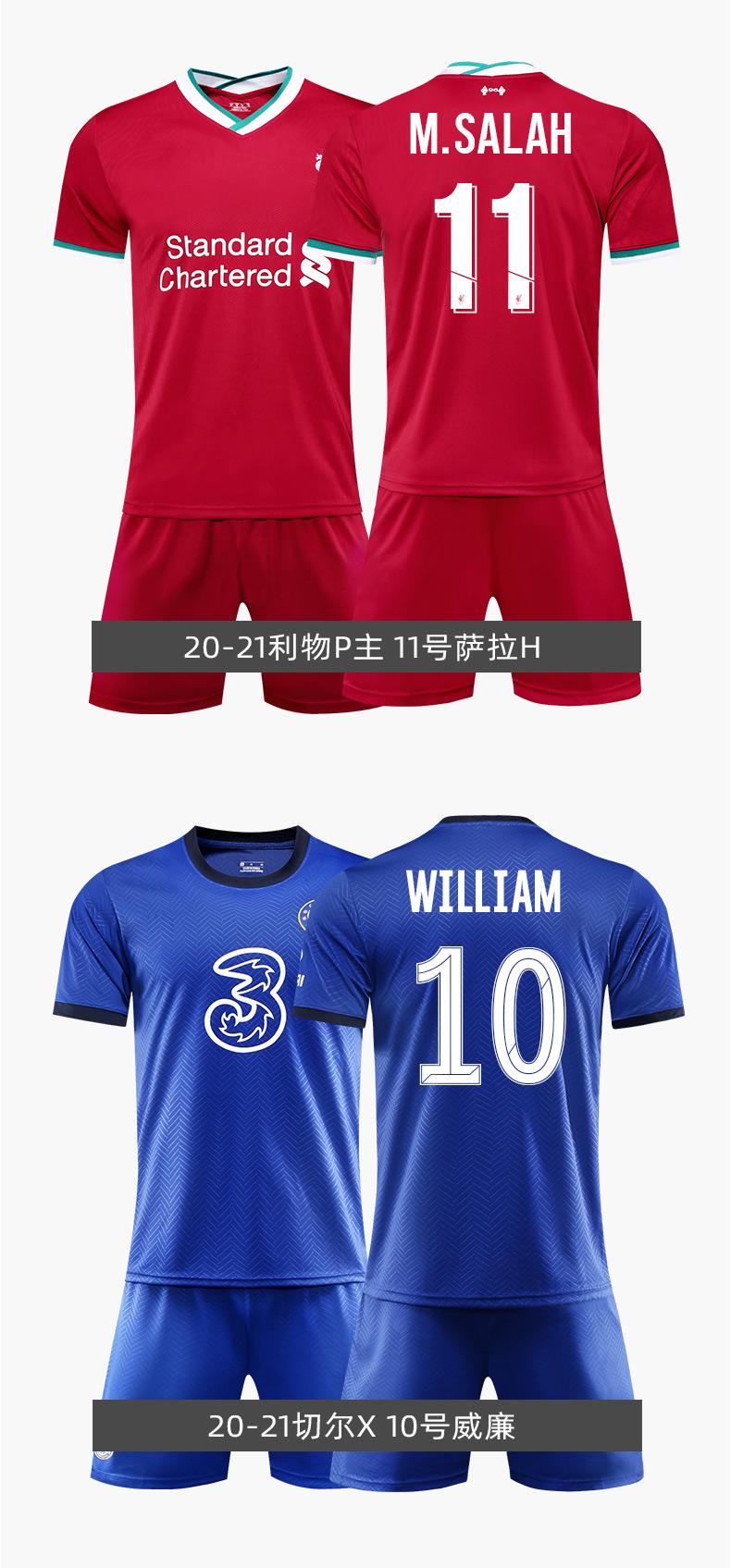 足球服套装男运动定製短袖比赛训练队服罗梅西巴皇马儿童球衣详细照片