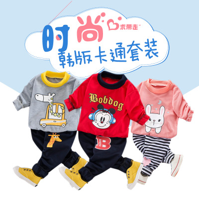 ! Children's clothing 2018 new children's spring and autumn thin section fight color sports suit children's sweater two-piece suit