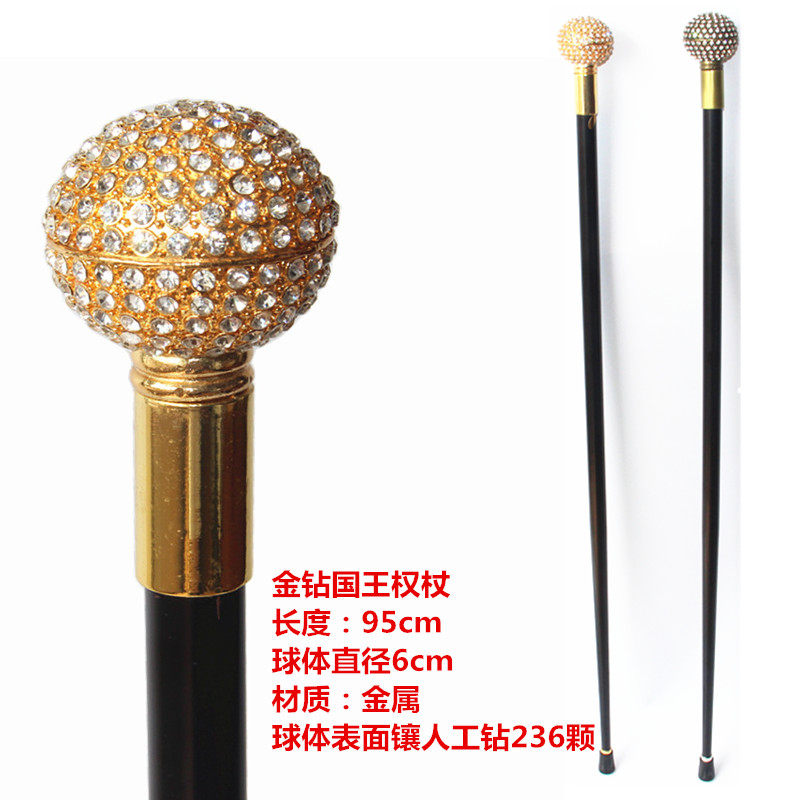 COS skull wizard wand Crystal Ball Magic King scepter scepter scepter  scepter Egypt