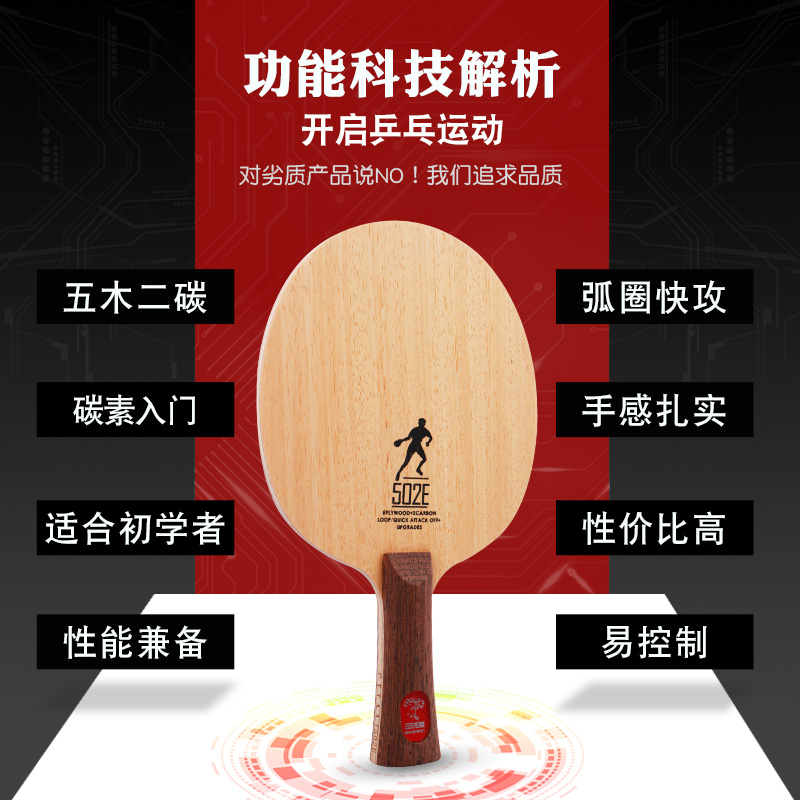 USD 32.41  Three-dimensional 502e table tennis floor table tennis ... f6b8e7632