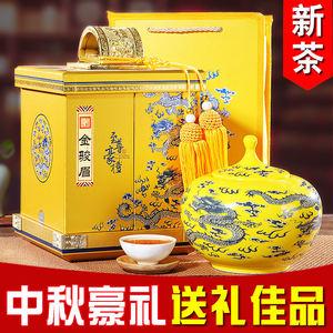 金骏眉红茶礼盒装 武夷山红茶茶叶礼盒送礼礼品茶节日送礼