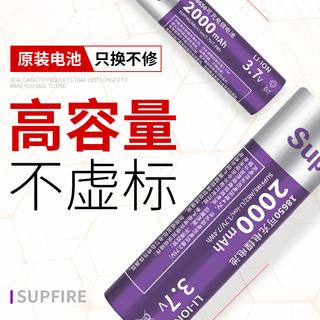 Бог пожар 18650 литиевые батареи, зарядки зарядка 3.7v яркий свет фонарик большой потенциал мощность малый вентилятор электричество комар бить фара, цена 197 руб