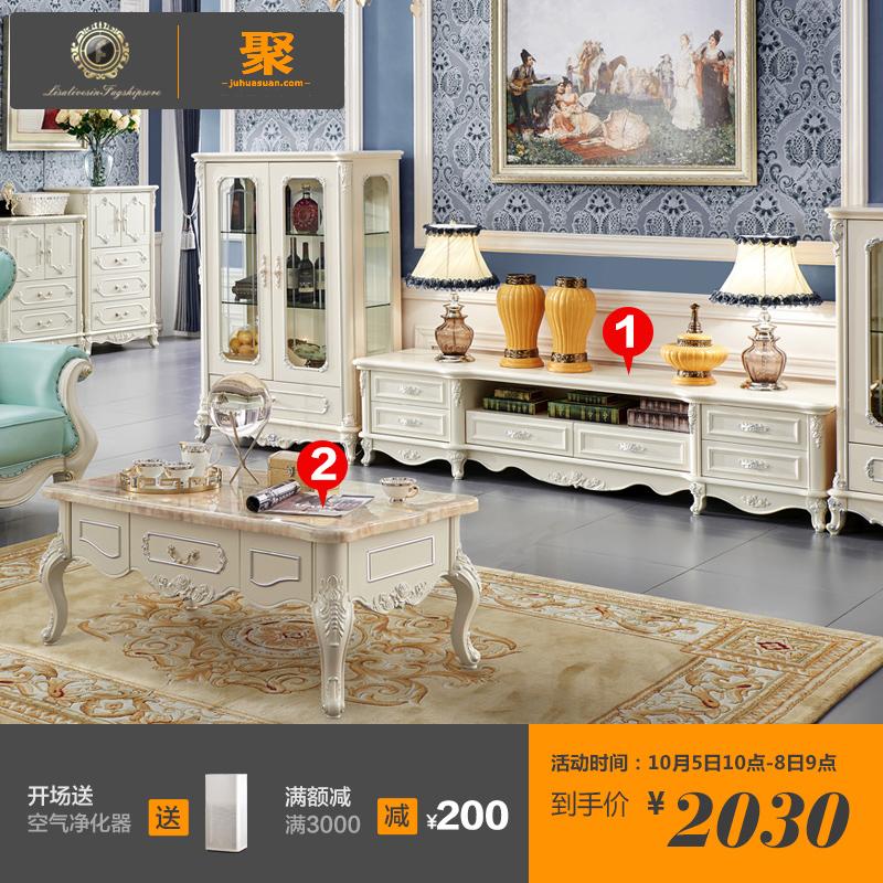 Jufa Lisa Европейский шкаф для телевизора мраморный журнальный столик небольшая мебель для гостиной комплект Шкаф для пола