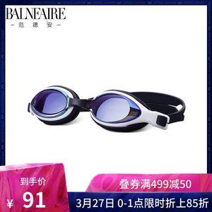 范德安成人近视泳镜 高清电镀防水防雾 男女专业游泳眼镜装备