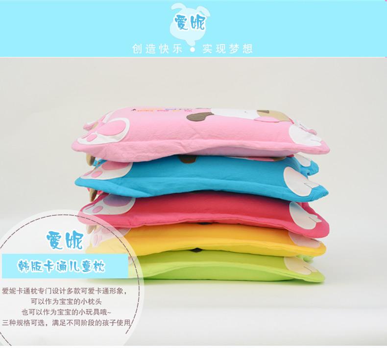爱妮韩版卡通儿童枕 全棉宝宝软枕头刺绣可爱婴儿枕头幼儿园枕头图片