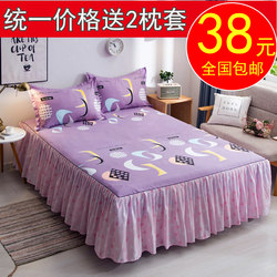 Thickened cotton bed skirt three-piece full cotton 1.8m 1.5m bed non-slip mattress cover single-piece bedspread bed cover bed sheet