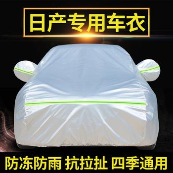 Чехлы-тенты для автомобиля,  Специальный для восточный ветер nissan новые сюань qashqai teana bluebird tiida солнечный свет шитье капот автомобиля солнцезащитный крем противо-дождевой изоляция, цена 1019 руб