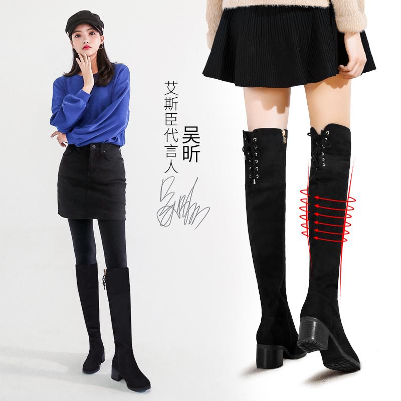 艾斯臣过膝长靴女高跟新款学生韩版百搭靴子女冬粗跟鞋子女冬加绒