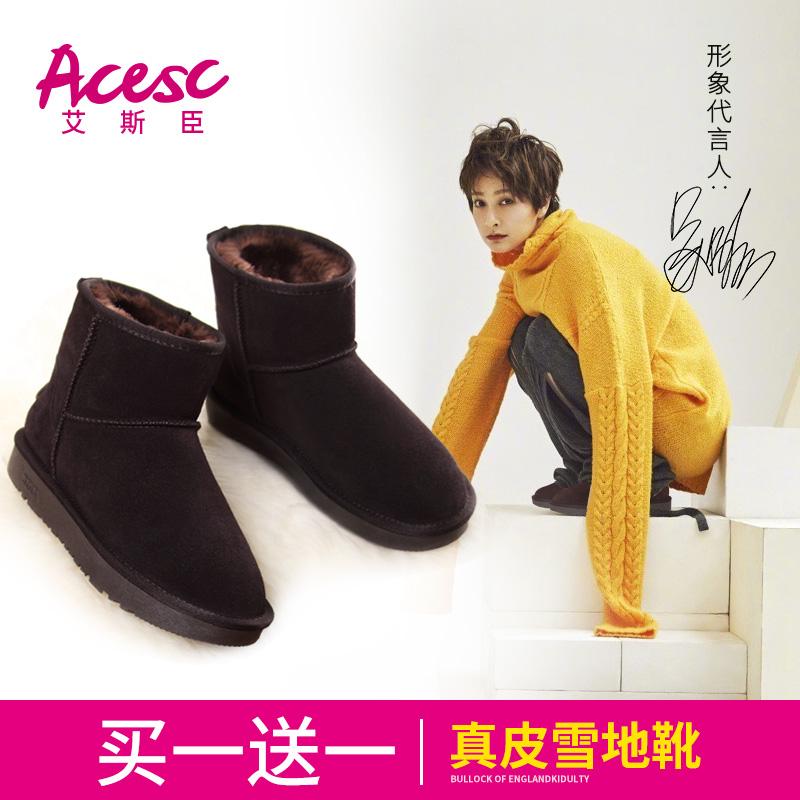 艾斯臣雪地靴女冬季女鞋子短筒靴韩版百搭面包鞋学生保暖加绒棉鞋