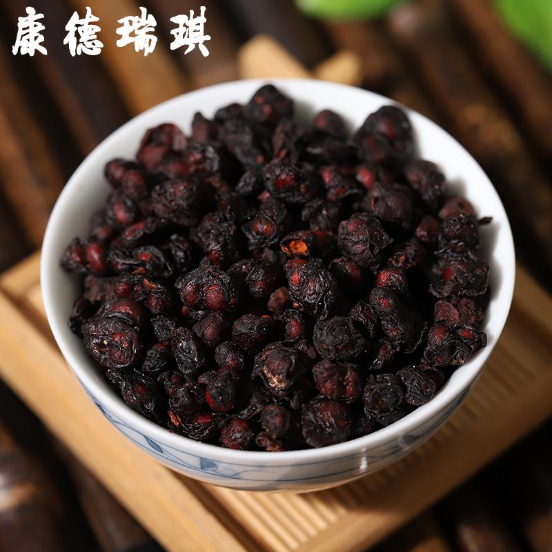 Парк полон 39 юаней белоснежный гора дикий северная пять вкус сын 50 грамм масло семена масло зерна спелый через пять вкус сын