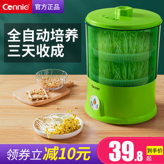 Bean Sprouts Machine Home Automatic Intelligent Multi-function Germinating Beans Artifact Bucket Homemade Small Raw Mung Bean Sprouts Pot