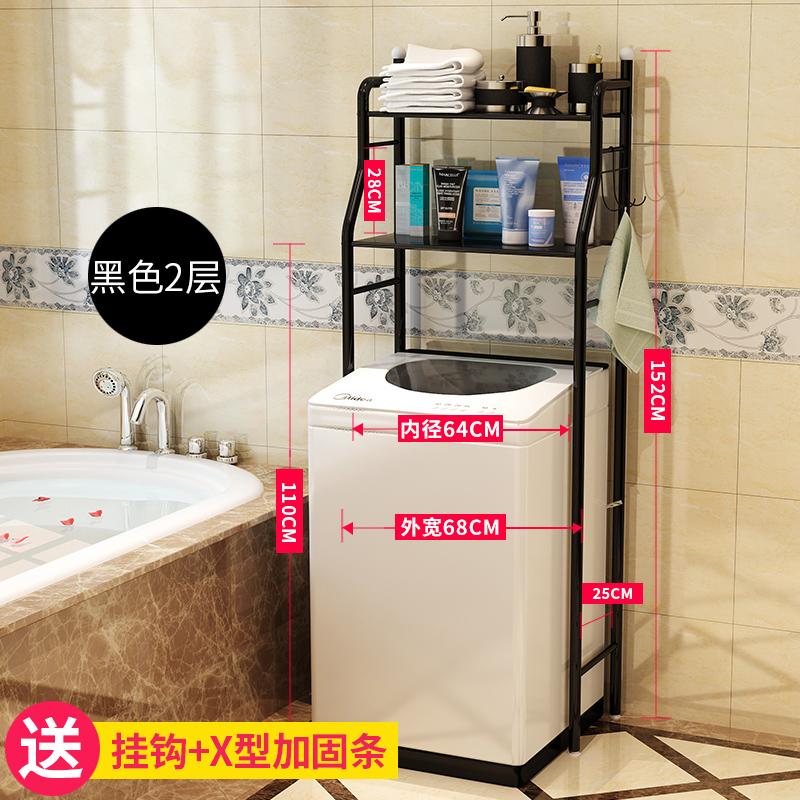 Цвет: Перевернуть стиральная машина для одежды черный два слоя арматуры обновить