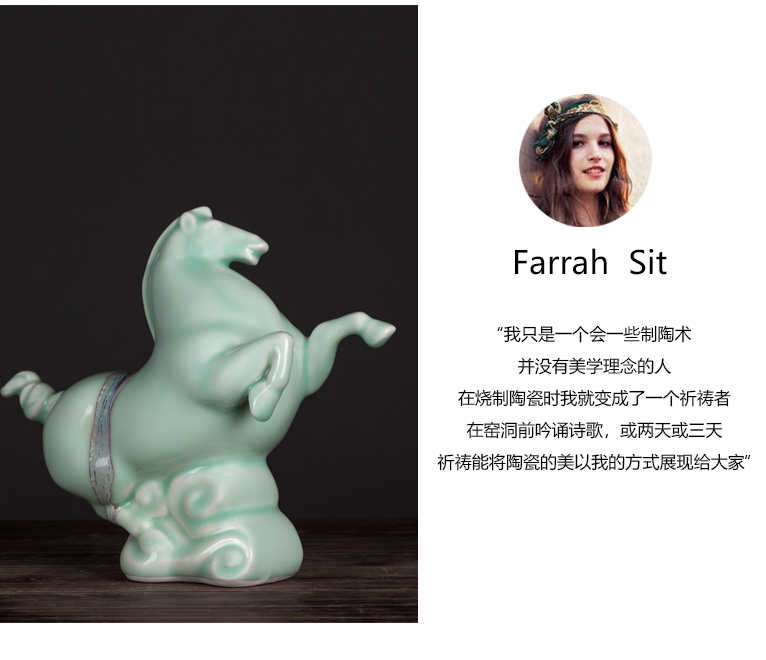 Ceramic horse shadow celadon home furnishing articles furnishing articles of jingdezhen ceramics decoration process