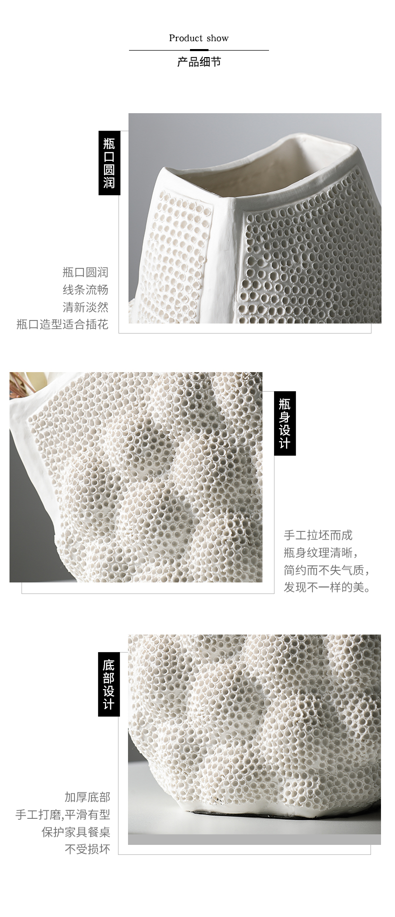 I and contracted rice white ceramic honeycomb dried flower vase household living room TV cabinet restaurant desktop furnishing articles arranging flowers