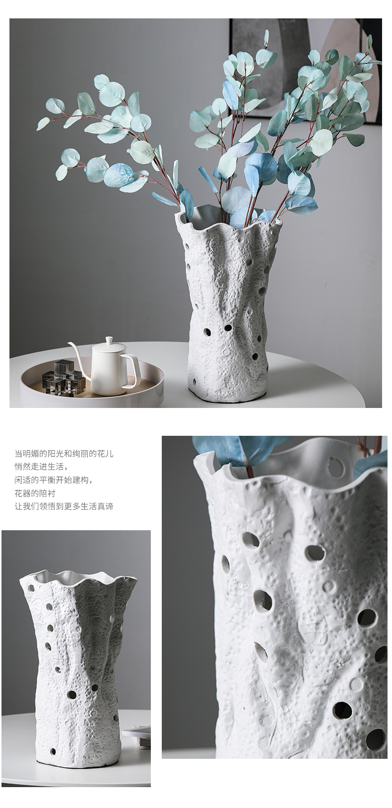Rain tong household soft outfit stylist ceramics room the opened a gift decoration decorative art flower implement web celebrity shop
