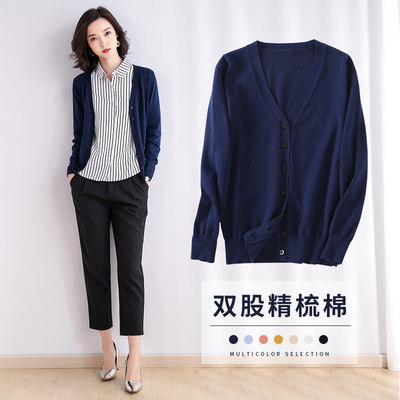 Knitting cardigan female spring and autumn explosion models 2021 early spring new shawl cotton sweater coat long-sleeved sweater outside