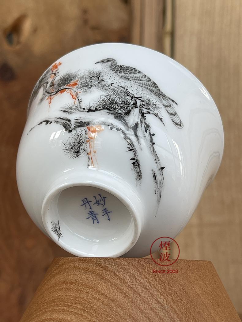 Jingdezhen nine calcinations hand - made color ink painters chorale eagle porcelain hand keller cup sample tea cup