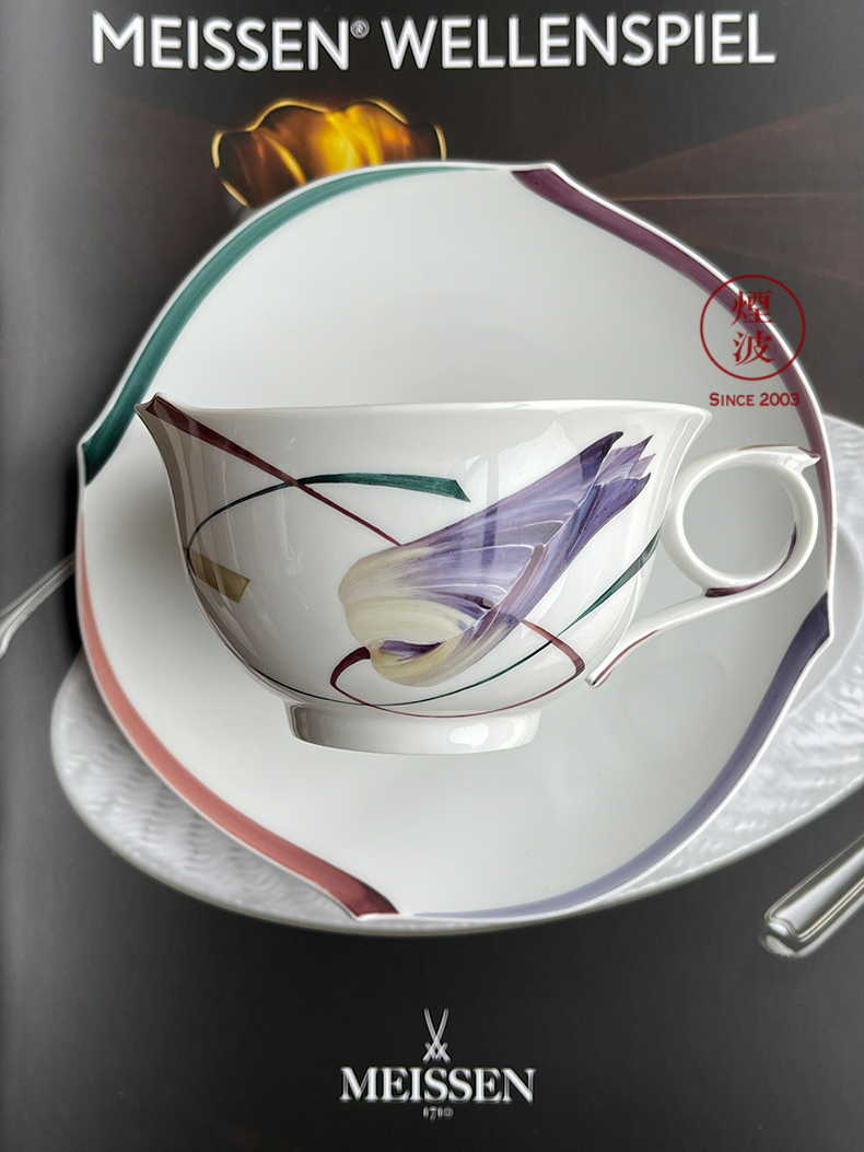 German MEISSEN porcelain mason magic wave series afternoon tea cup dish of coloured drawing or pattern
