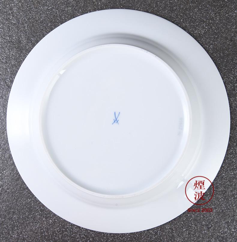 German MEISSEN mason mason meisen porcelain Stripes series continental plates platter suits for