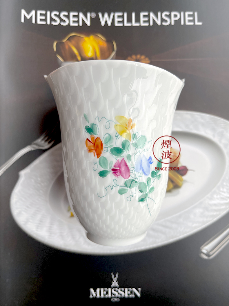 German MEISSEN porcelain mason magic wave series embossment coloured drawing or pattern glass cups