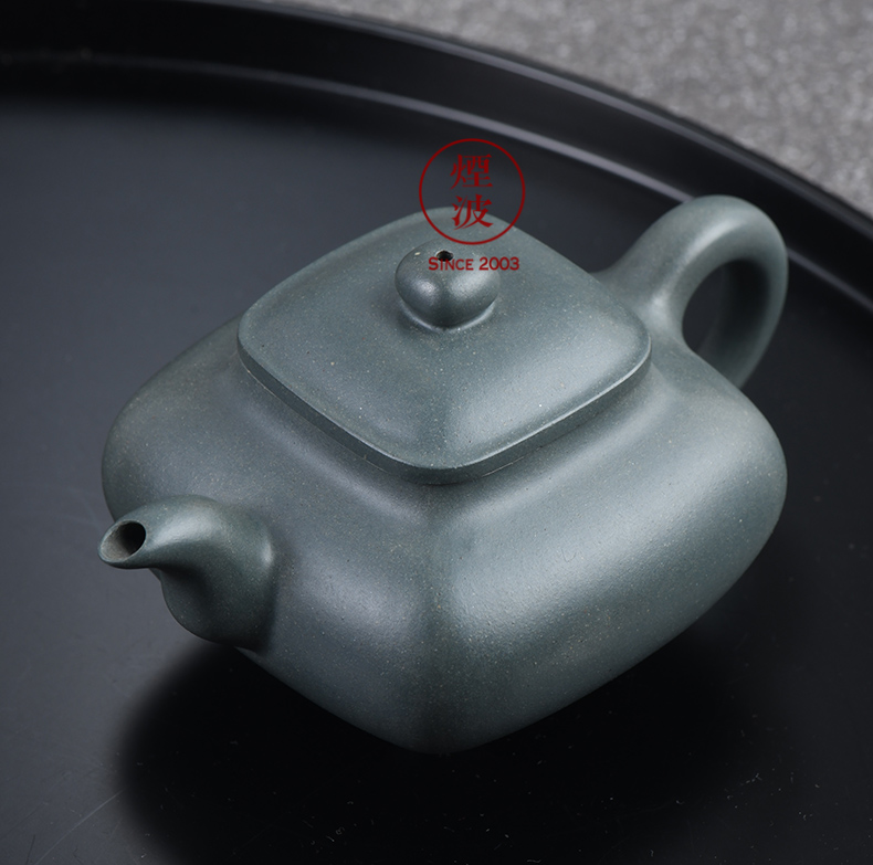 Those yixing it guo - qiang wang pure checking green pass stove teapot 200 ml of the republic of China