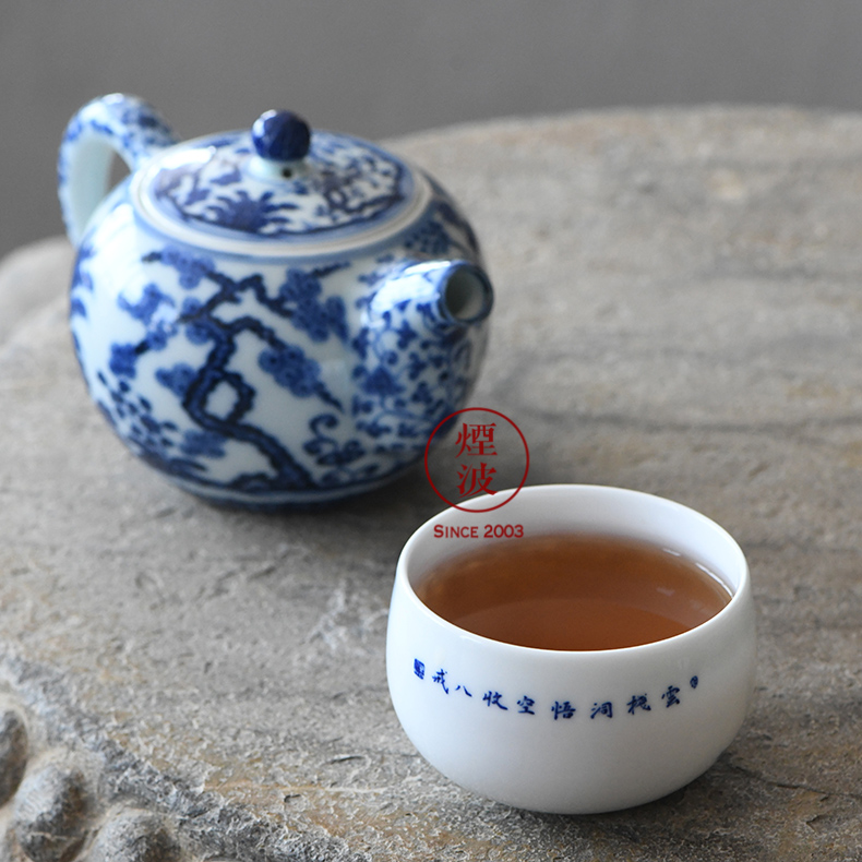 Those jingdezhen blue and white cloud com.lowagie.text.paragraph 9 wonderful hand burn about nine paragraphs stack hole, the wu is empty ocean 's eight quit cup