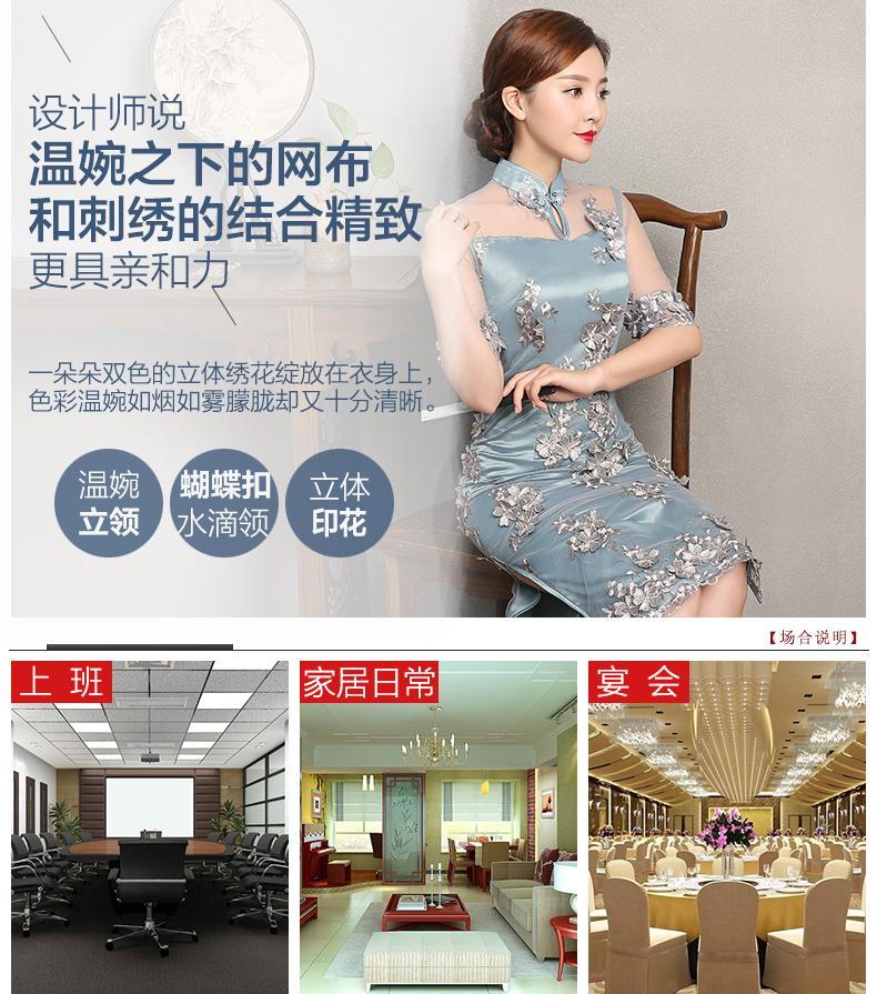 真丝旗袍裙 - 1505147909 - 太阳的博客