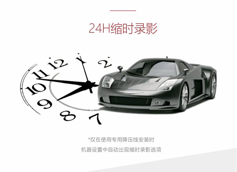 Q66S详情改2018-11-02_10.jpg