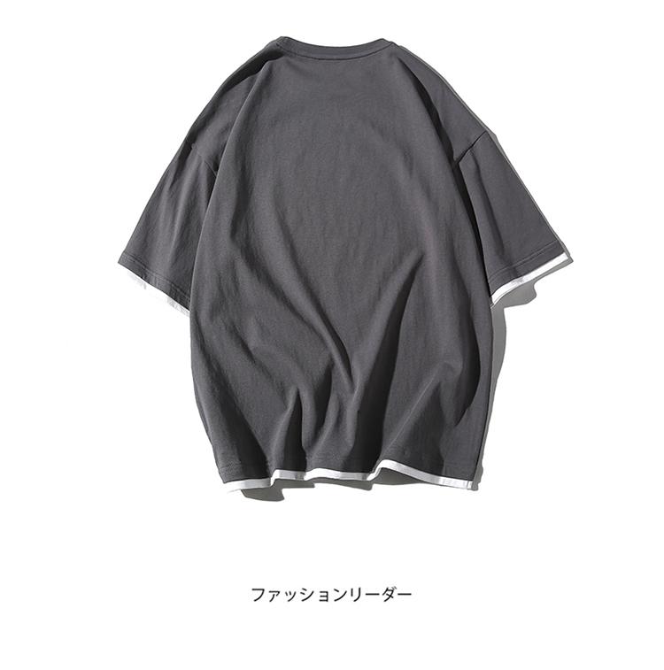 19夏季新款男装短袖T恤简约纯色圆领中袖假两件男士短T DS347TP30