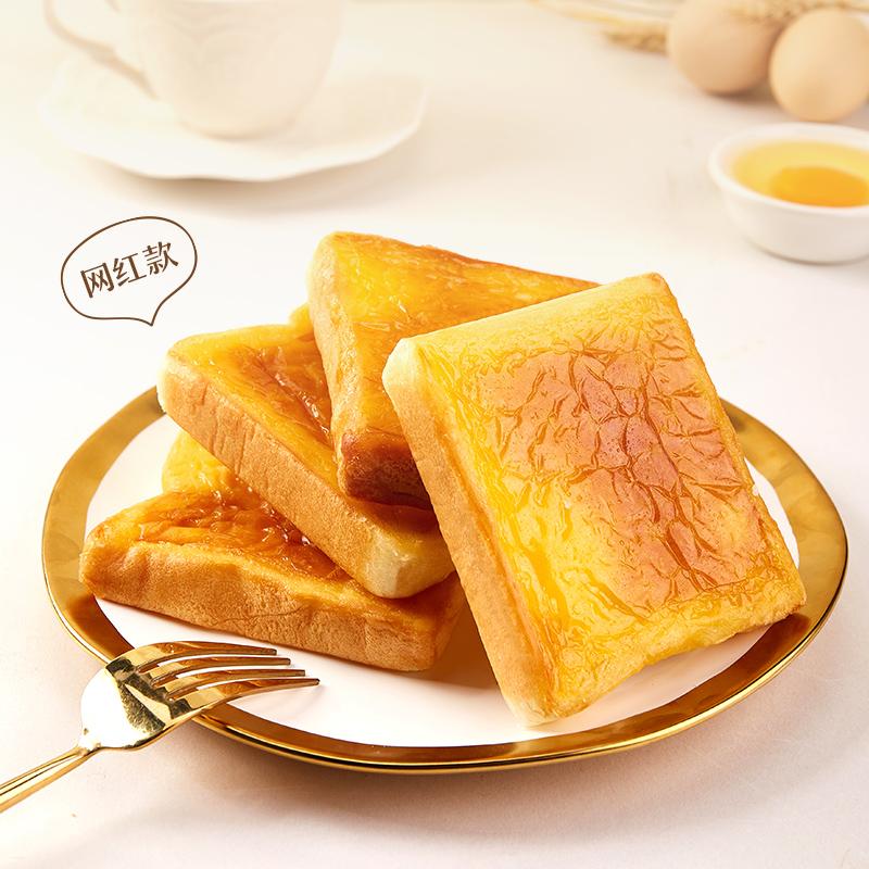 来伊份 岩烧乳酪吐司面包 500g*2件 聚划算双重优惠折后¥31.8包邮(拍2件)